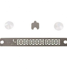 Νυχτερινός αυτοφωτιζόμενος πίνακας αριθμών για τηλέφωνο ανάγκης - CHIE2 OEM