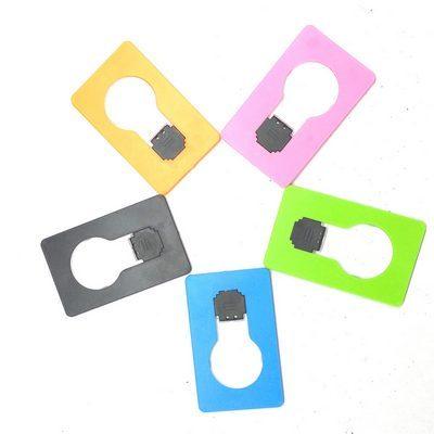 Αυτοφωτιζόμενη αναδιπλόμενη κάρτα  με λάμπα σε στυλ γλόμπο - B4101 DOULEX