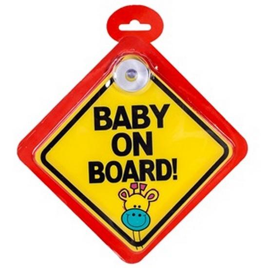 Πινακίδα Αυτοκινήτου Μωρό στο αυτοκίνητο / Baby on board με καρτουν - MS22 ΟΕΜ