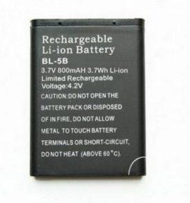 Επαναφορτιζόμενη μπαταρία Li-ion συμβατή με GPS Tracker T102 / T102B - BL-5B OEM