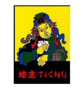 Tichu playing cards  / Τίτσου τράπουλα επιτραπέζιο παιχνίδι - CG1057  HUASANG