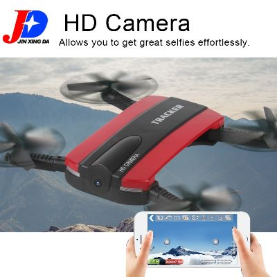 jxd_523w_foldable_selfie_rc_drone_with_camera_6-axis_wi-fi_fpv_zp3061801822090_7_