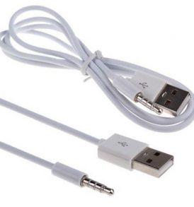 Αντάπτορας converter καλώδιο USB αρσενικό σε AUX miniJack 3.5mm αρσενικό  - A04 OEM
