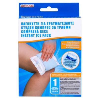 Παγοκύστη άμεσου πάγου και εφαρμογής για τραυματισμούς  13Χ15 - CH20 DURA AID