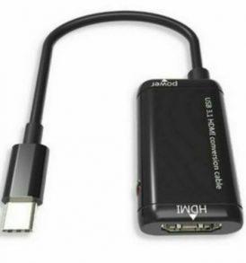 MHL Αντάπτορας HDMI θηλυκό σε TYPE C USB αρσ. για κινητο και ταμπλετ -DSD 250