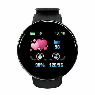 Bluetooth Έξυπνο Αθλητικό ρολόι Smart Watch tracker μέτρηση  φυσικής κατάστασης LH719- U8H1 OEM