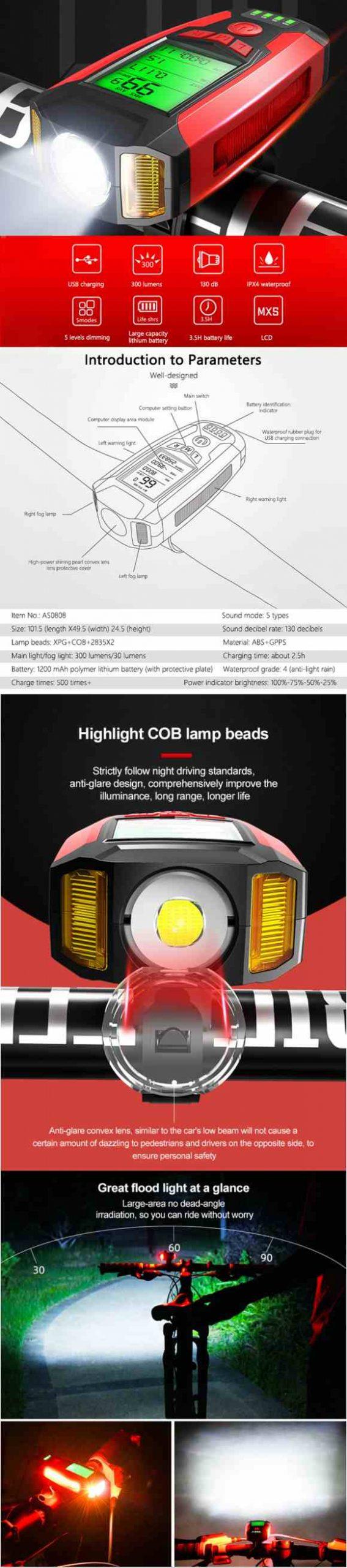 Ισχυρό COB 350LM φως ποδηλάτου, υπολογιστής πολλών λειτουργιών, ταχύμετρο, επαναφορτιζόμενο αδιάβροχο - CB350 BIKIGHT